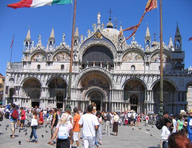 Италия | Собор Сан Марко. Венеция.