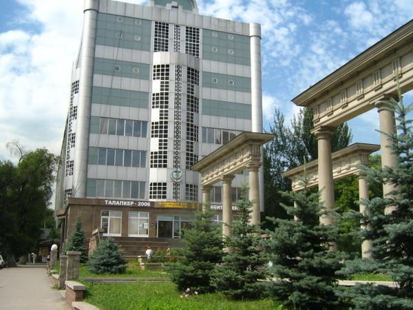 Казахстан | Kazakh law university