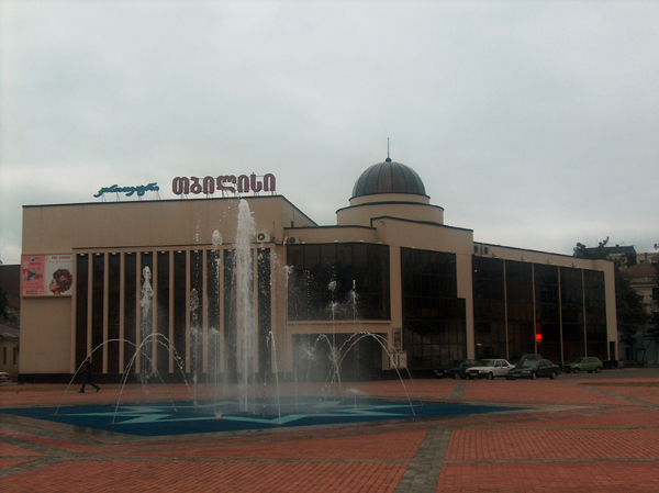 Грузия | CINEMA TBILISI IN BATUMI
