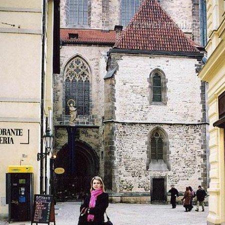 Чехия | Маленькая площадь