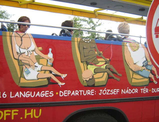 Венгрия | Так просто и так классно