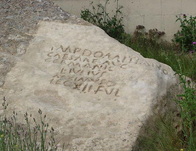 Азербайджан | rimskiy nadpis v qobustane