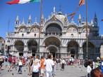 | Собор Сан Марко. Венеция.