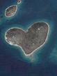 | Galesnjak - остров влюбленных