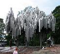 | Памятник Яну Сибелиусу, автору симфонии «Куллерво» и «Карельской сюиты».
