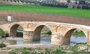 | руменский мост в африн