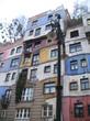 | Дом, который построил Хундертвассер. Вена, январь 2008 года