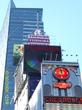 | Таймс сквер  в Манхетане.