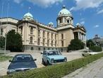 | Белград, здание Скупщины