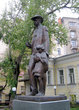 | Памятник Фритьофу Нансену в Москве