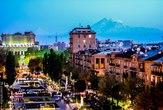 | Ереван