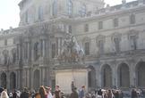 | Париж. Лувр