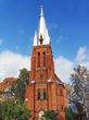   Церковь Святой Марии, Тарту